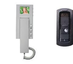 Commax Video Intercoms